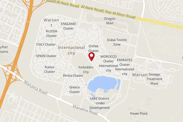 Address of Biryani Blues Restaurant, International City ...